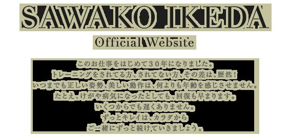 SAWAKO IKEDA Official Website